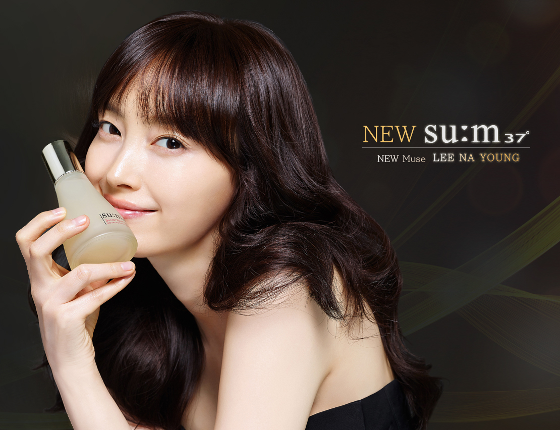 new su:m-37 new muse lee na young