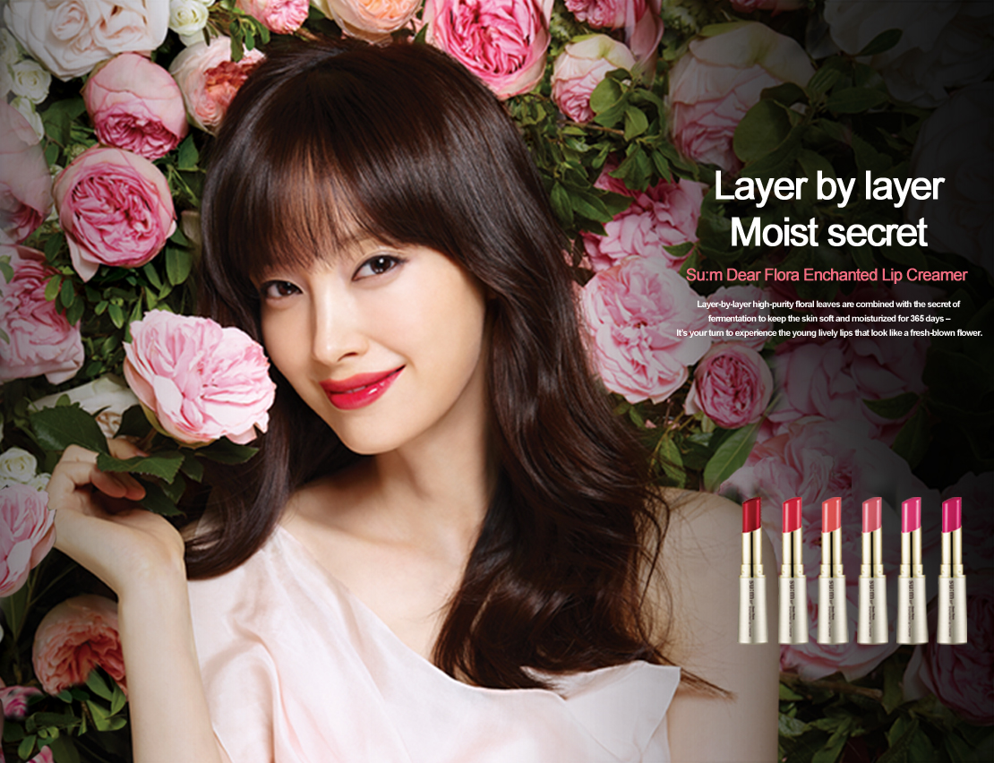 layer by layer moist secret su:m dear flora enchanted lip creamer